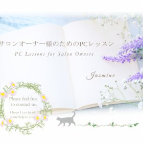 clayart-jasmine_pc-lesson-image1