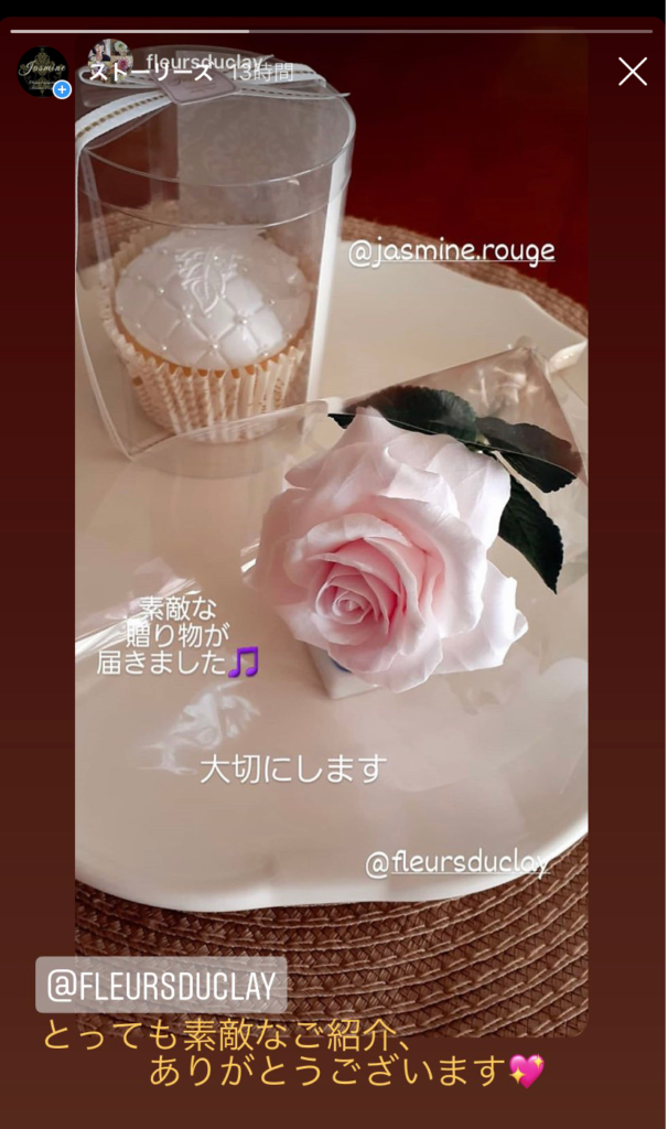 clayart-jasmine_プレゼント企画