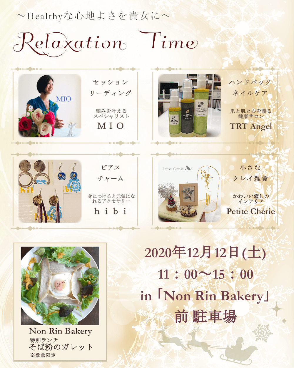 information_image2